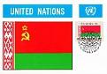 02- Belarus Flag