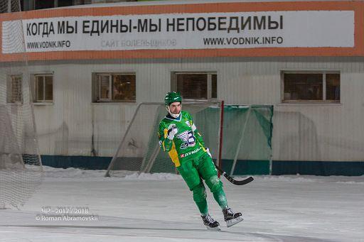 vod-kuz-ruschamp1718 046