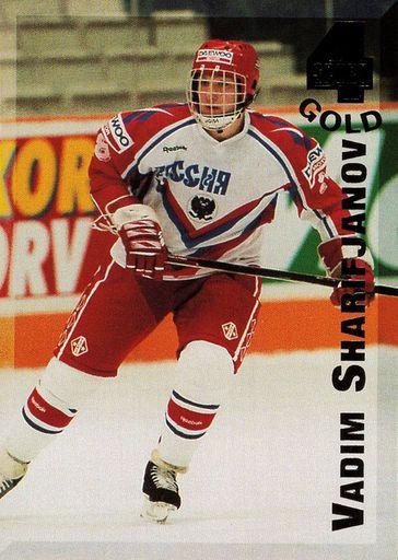 1994 Classic 4 Sport Gold #138 (1)