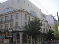 Egnatia - Ionos Dragoumi corner 30-8-2008 12-39-36 μμ.JPG