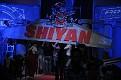 Shiyan SS12 BS 110